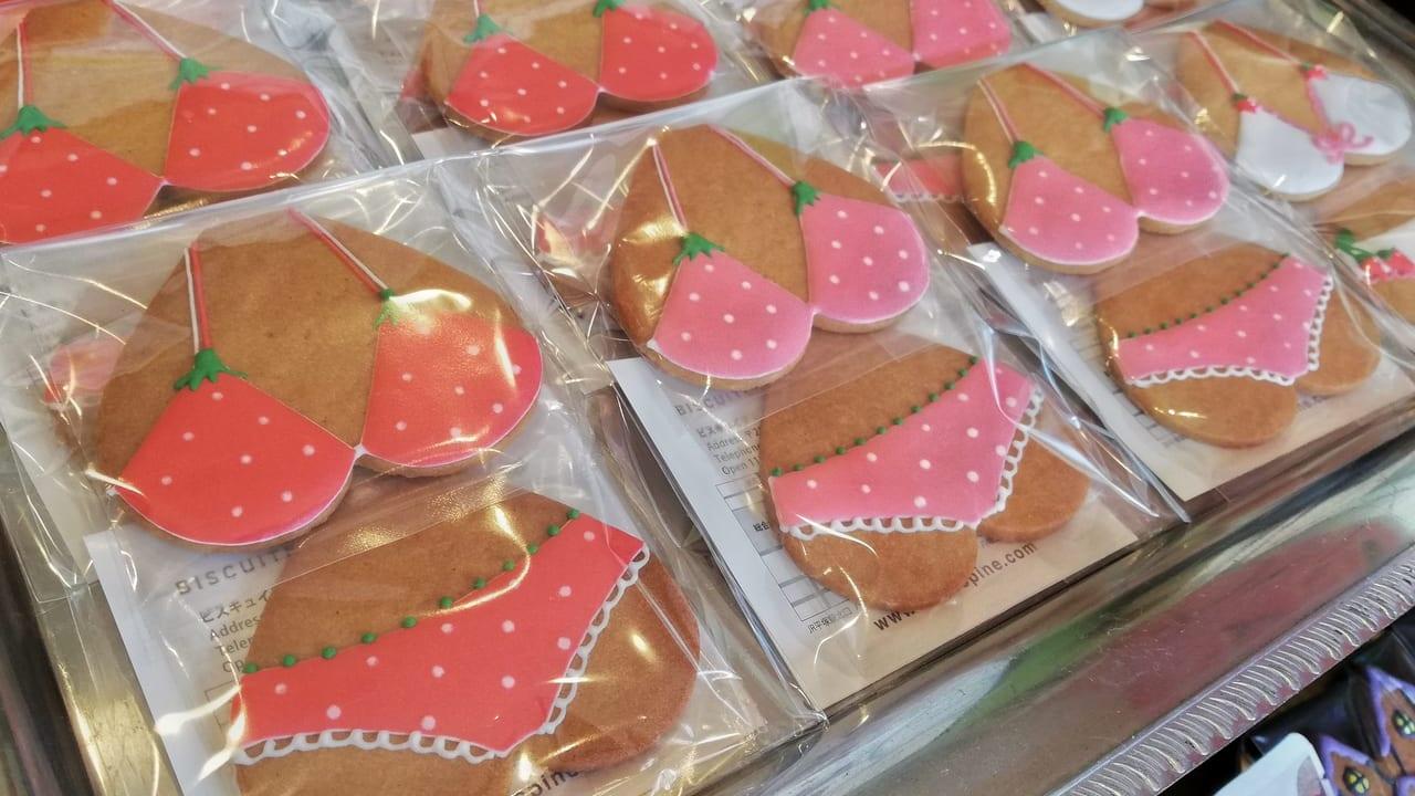 15周年を迎えた焼き菓子店マ・コピーヌ人気のビキニクッキー
