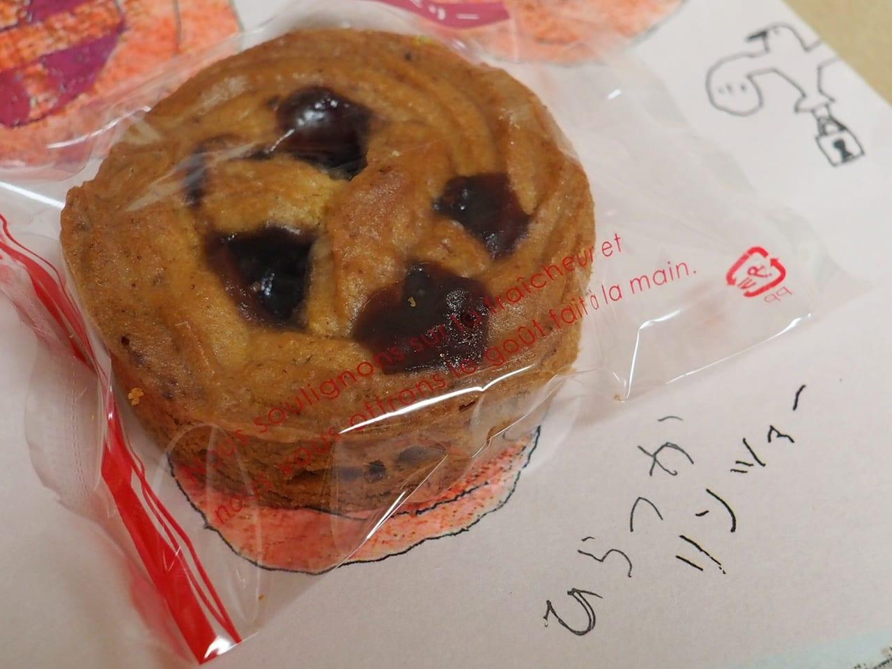 15周年を迎えた焼き菓子店マ・コピーヌ看板商品のリンツァー