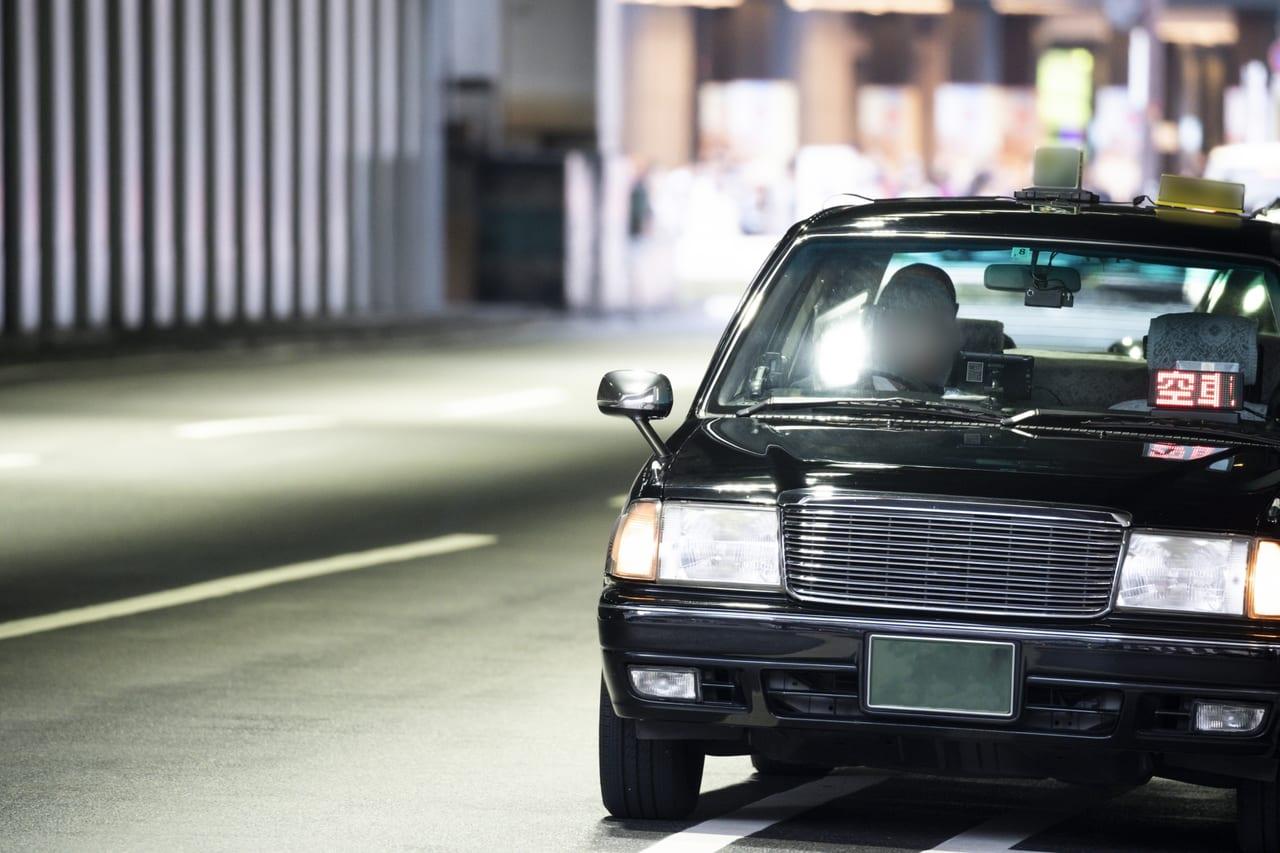 「500円からタクる」神奈川県内のタクシーの初乗り料金がお得な500円に改定になります!