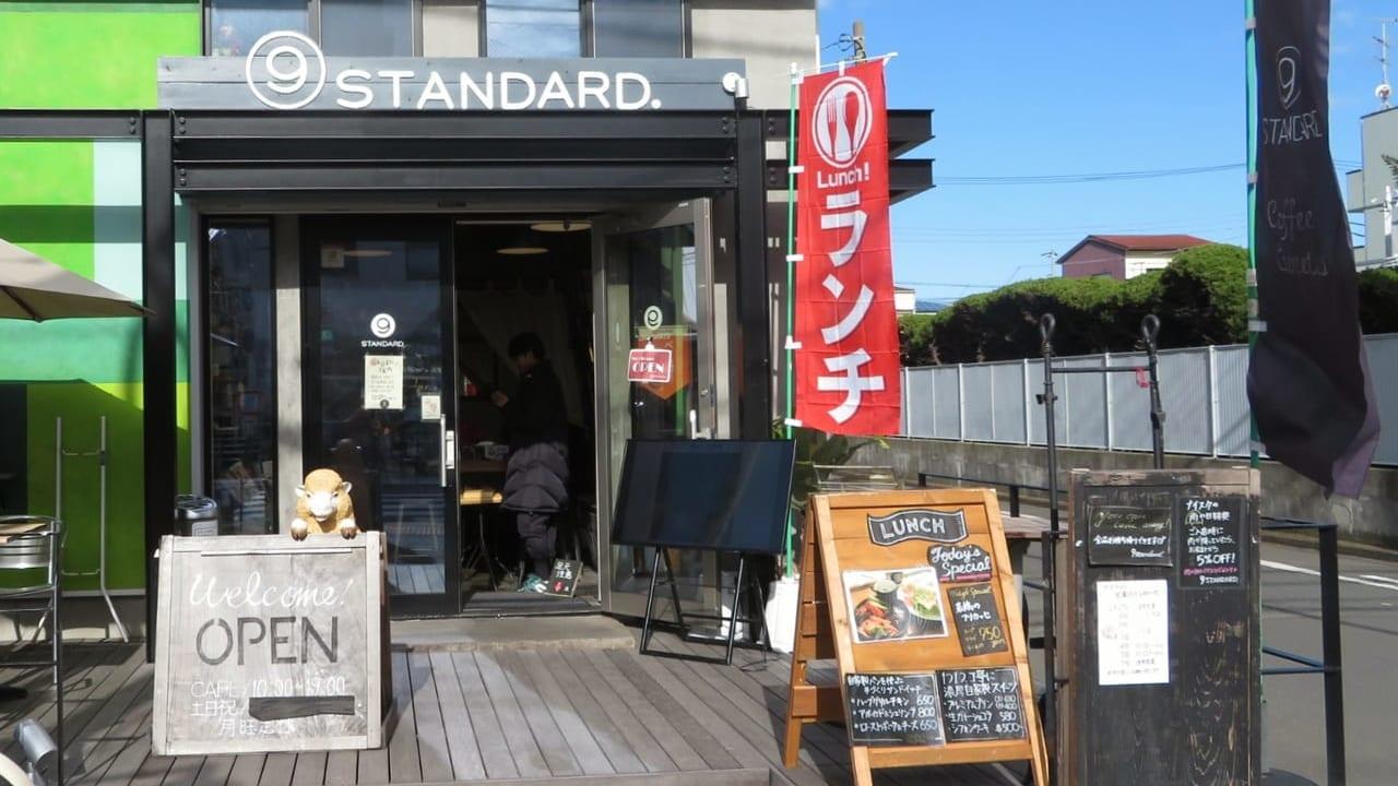 人気のおしゃれカフェ 「9standard.cafe」が3月15日をもって長期休業