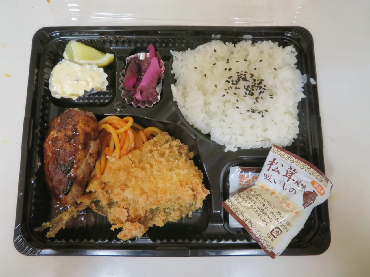 Stay Home Weekにおいしい洋食をご自宅で味わえる「70's kitchen」のテイクアウトお弁当