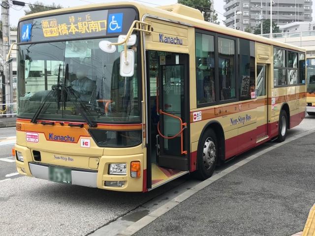 平塚市】新型コロナウイルスの影響 4月24日から神奈中バスが平日も土曜 ...