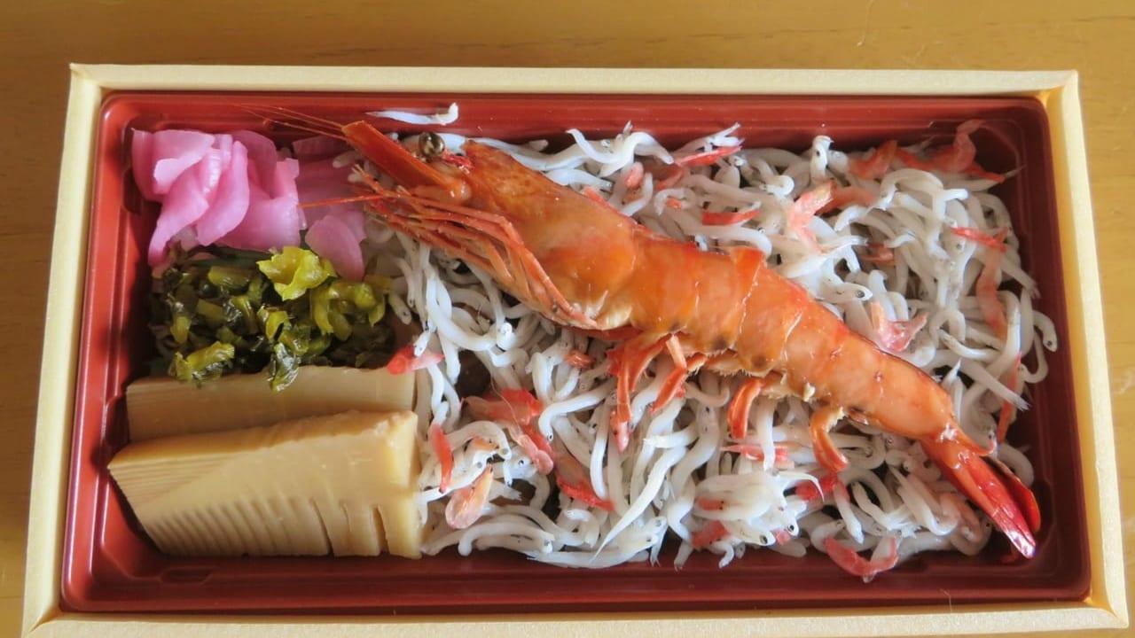 連日完売!「幸の羽」3店舗のお弁当が大人気!