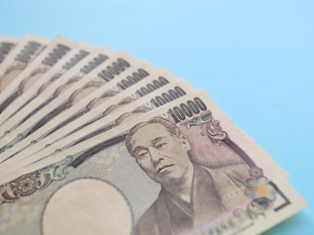 特別定額給付金(10万円) 5月11日からオンライン申請受付開始 支給は申請から3週間後を予定