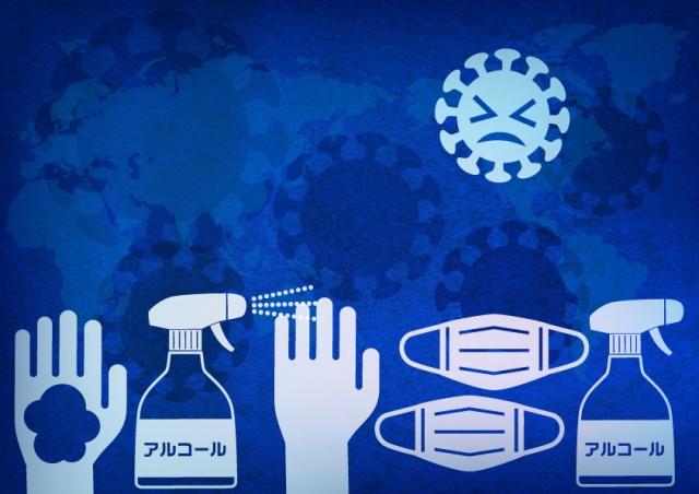 平塚市居住の60代男性が新型コロナウイルス感染症肺炎で死亡  市内感染者の累計は23名