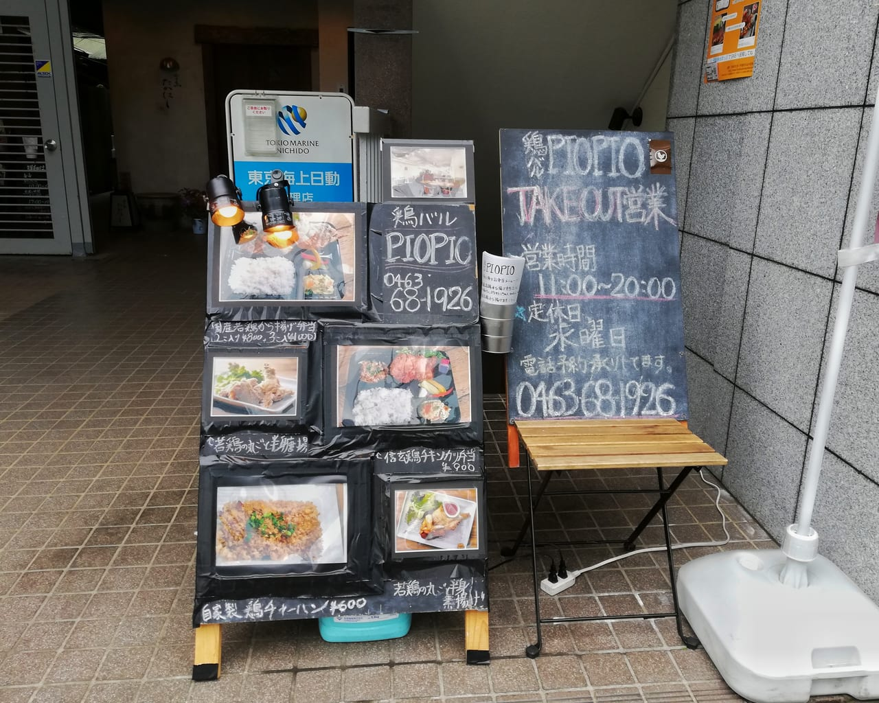 「鶏バルPIOPIO」さんのお弁当はから揚げとチキンカツが絶品!