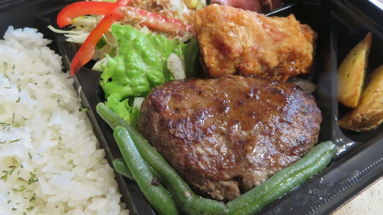「グリルフクヨシ平塚店」の「特選とろけるハンバーグ弁当」が豪華です!