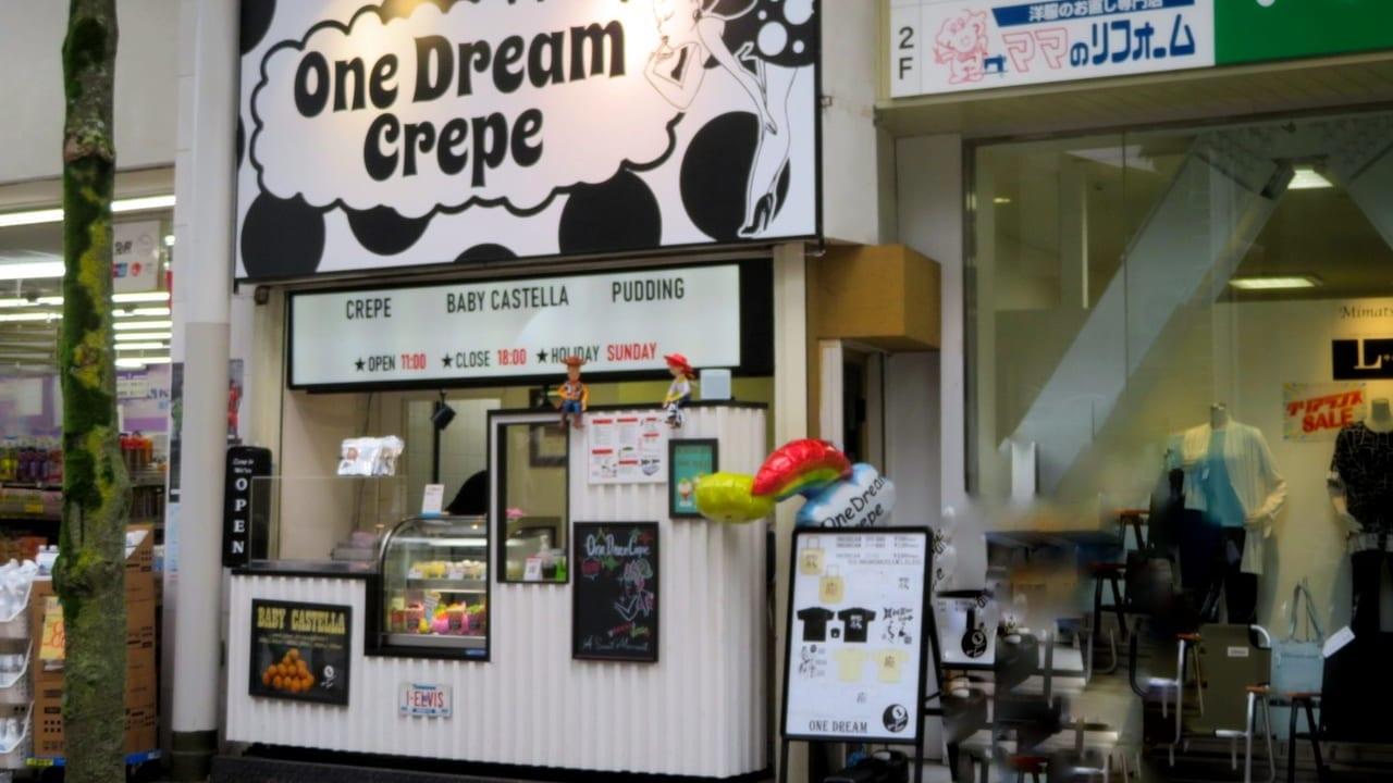 One Dream Crepe2号店がオープン!
