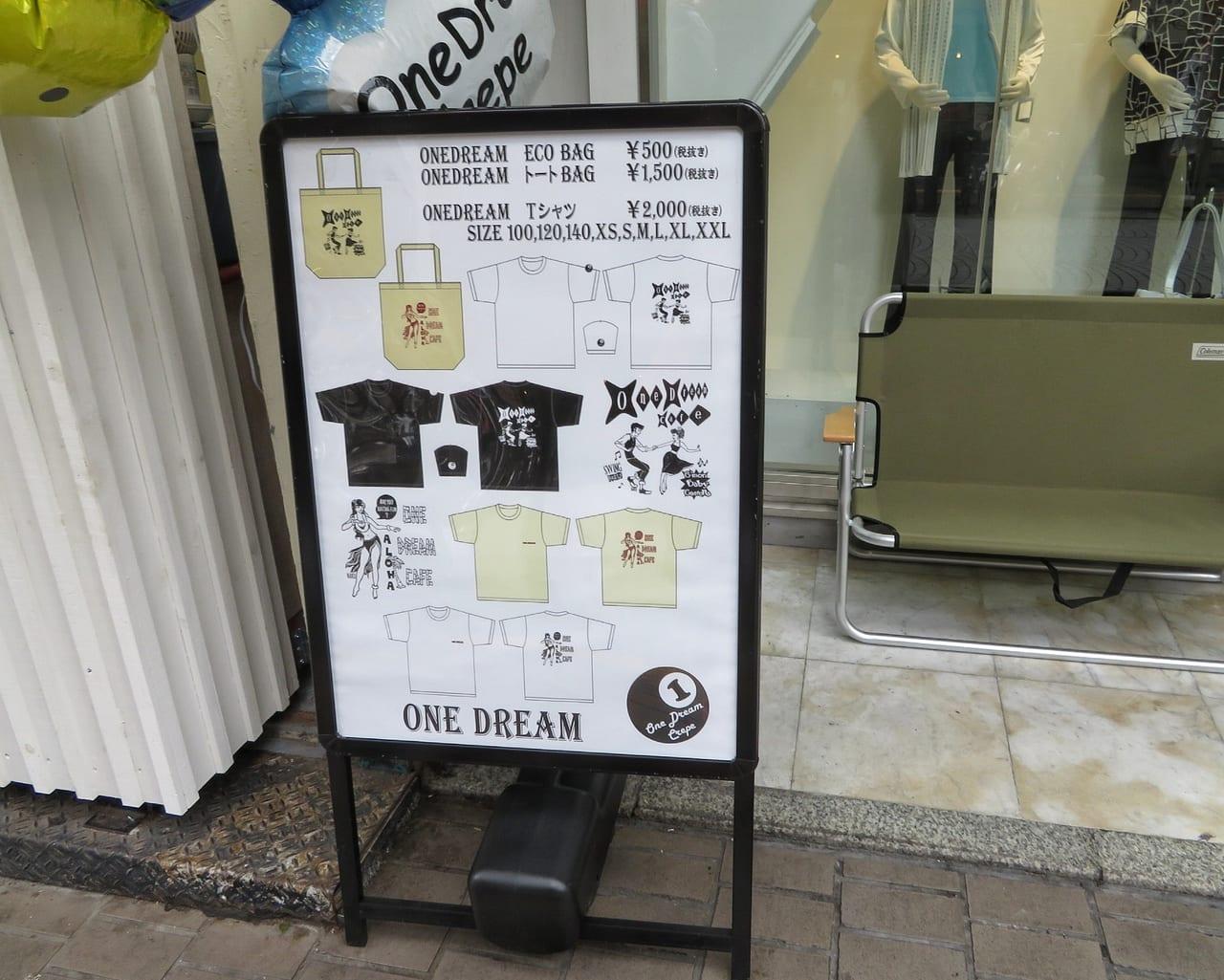 紅谷パールロード商店街にOne Dream Crepe2号店がオープン!