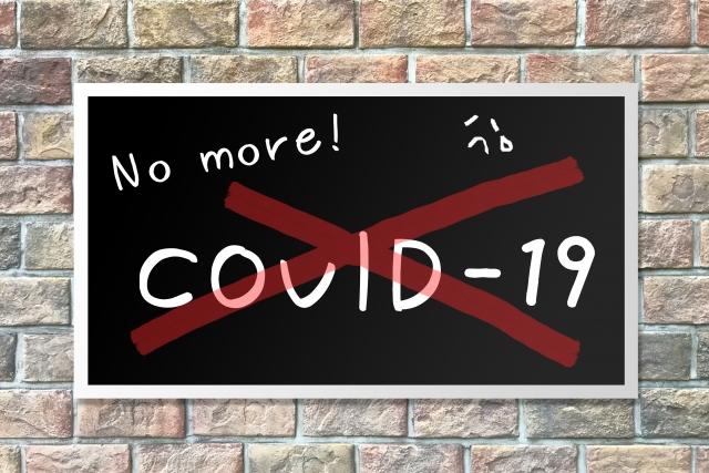 引き続き感染予防対策を。市内居住の新型コロナウイルス感染者の累計が80人に達しました。