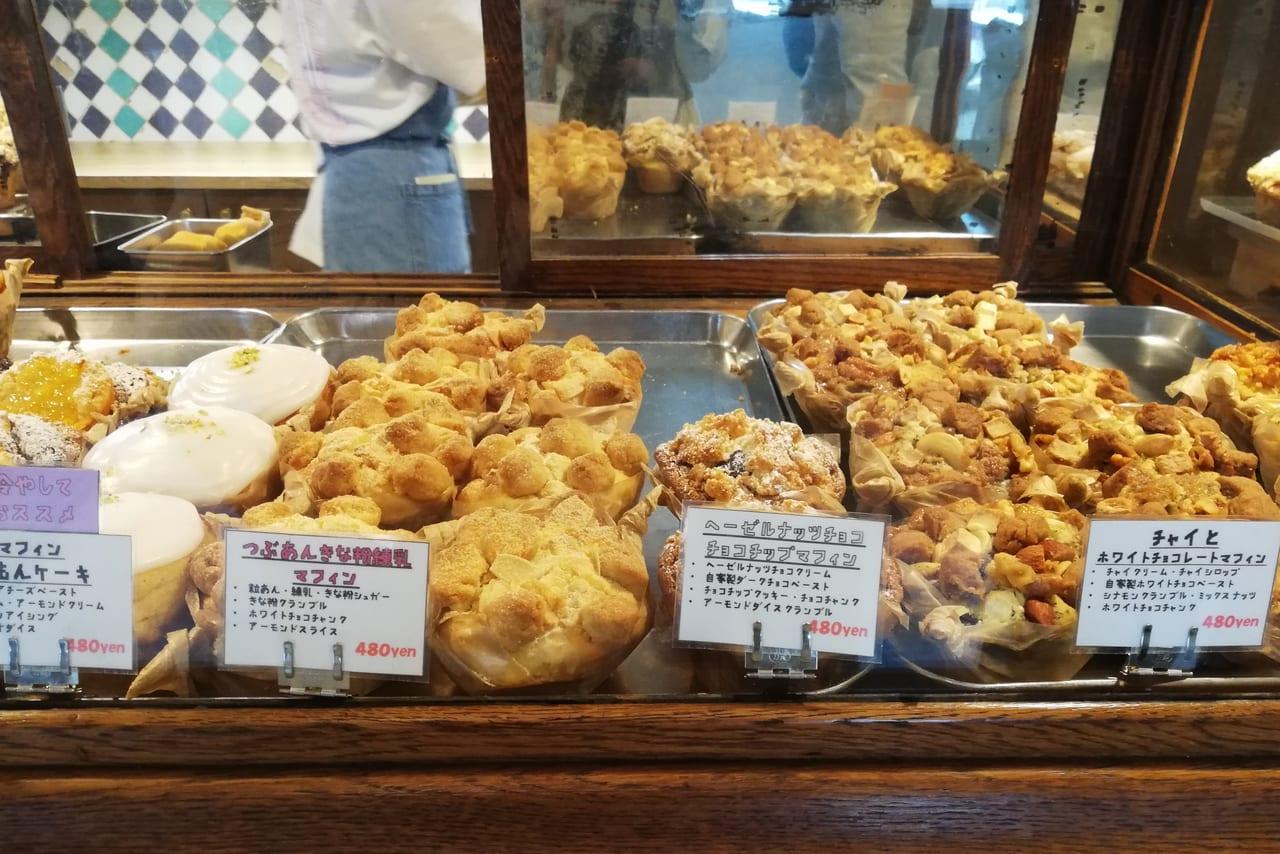焼きたてのおいしいマフィンのお店「ME BAKE factory」が10月2日(金)にオープンしました!