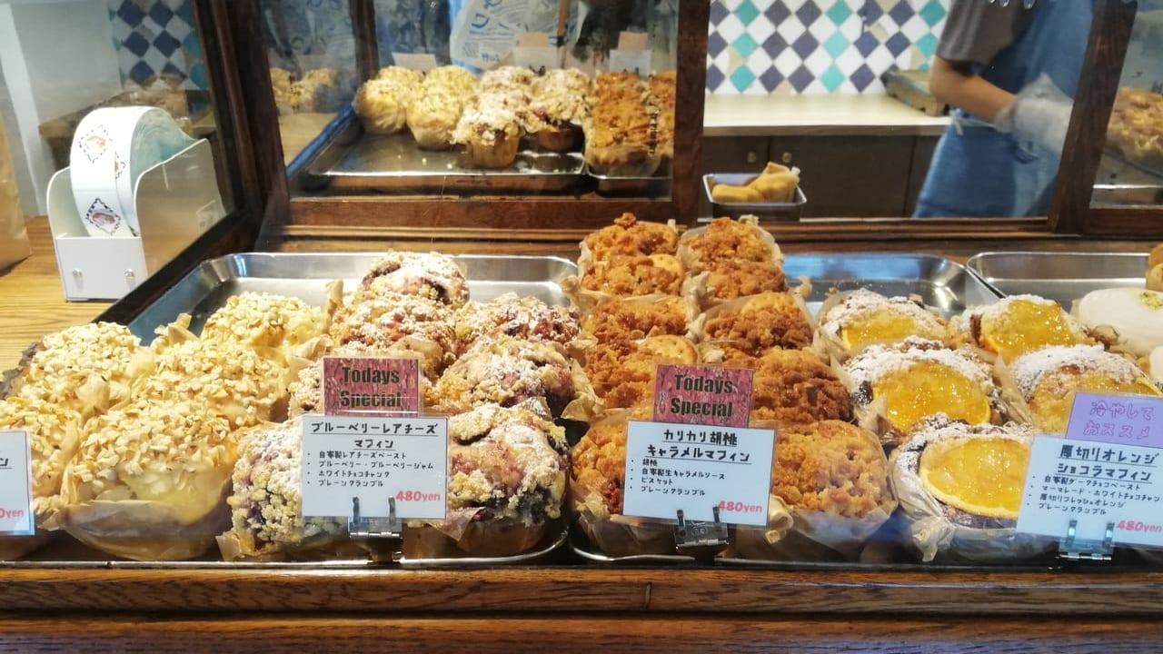 焼きたてのおいしいマフィンのお店「ME BAKE factory」が10月2日(金)オープンしました!