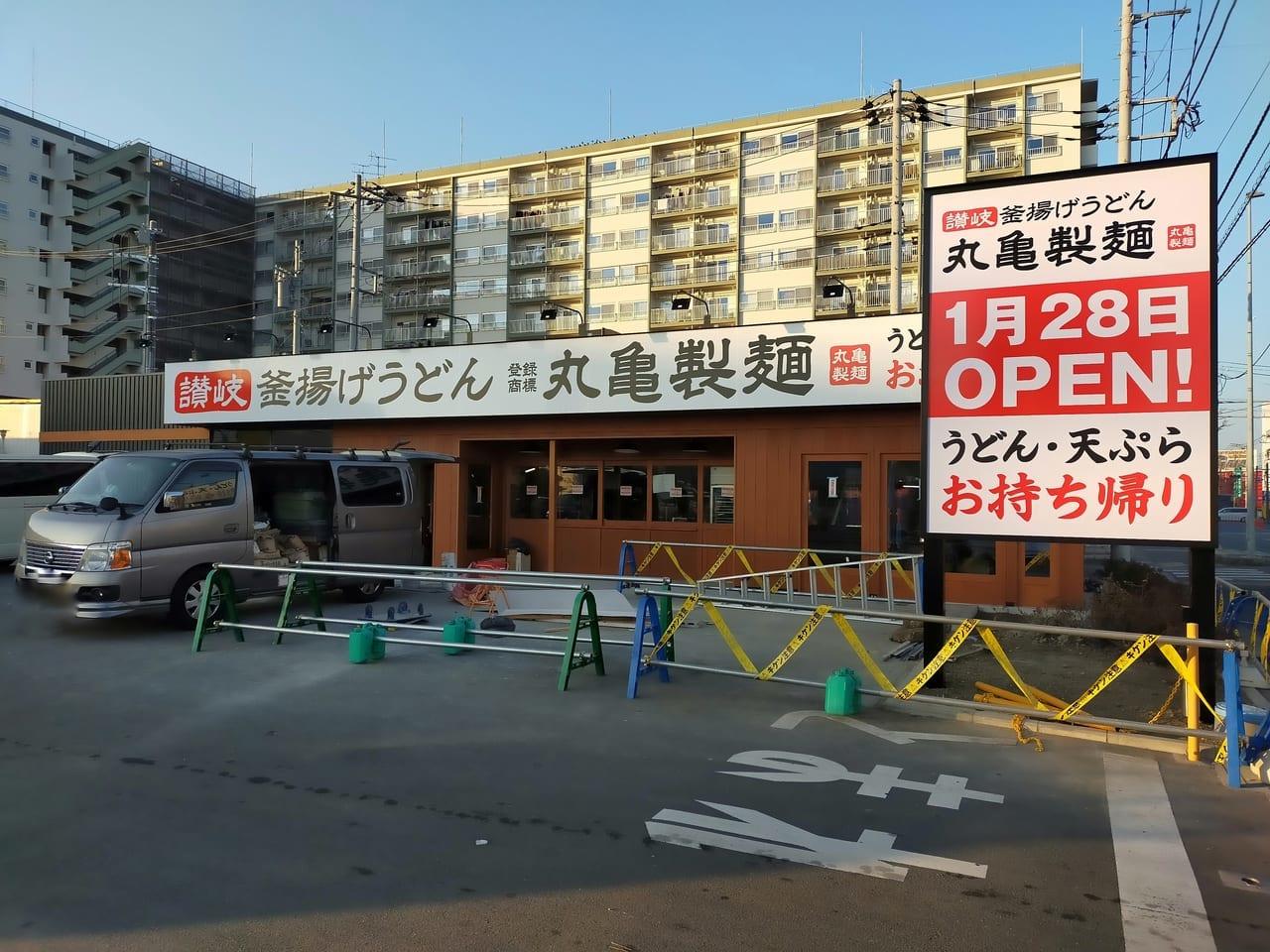 国道129号線に「丸亀製麺」が2021年1月28日(木)にオープンします!