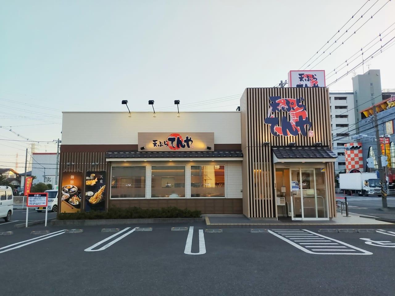 「天丼てんや平塚田村店」が「天ぷらてんや平塚田村店」にリニューアルオープン!「天ぷら御膳」などの新メニューが楽しめるお店に生まれ変わりました!