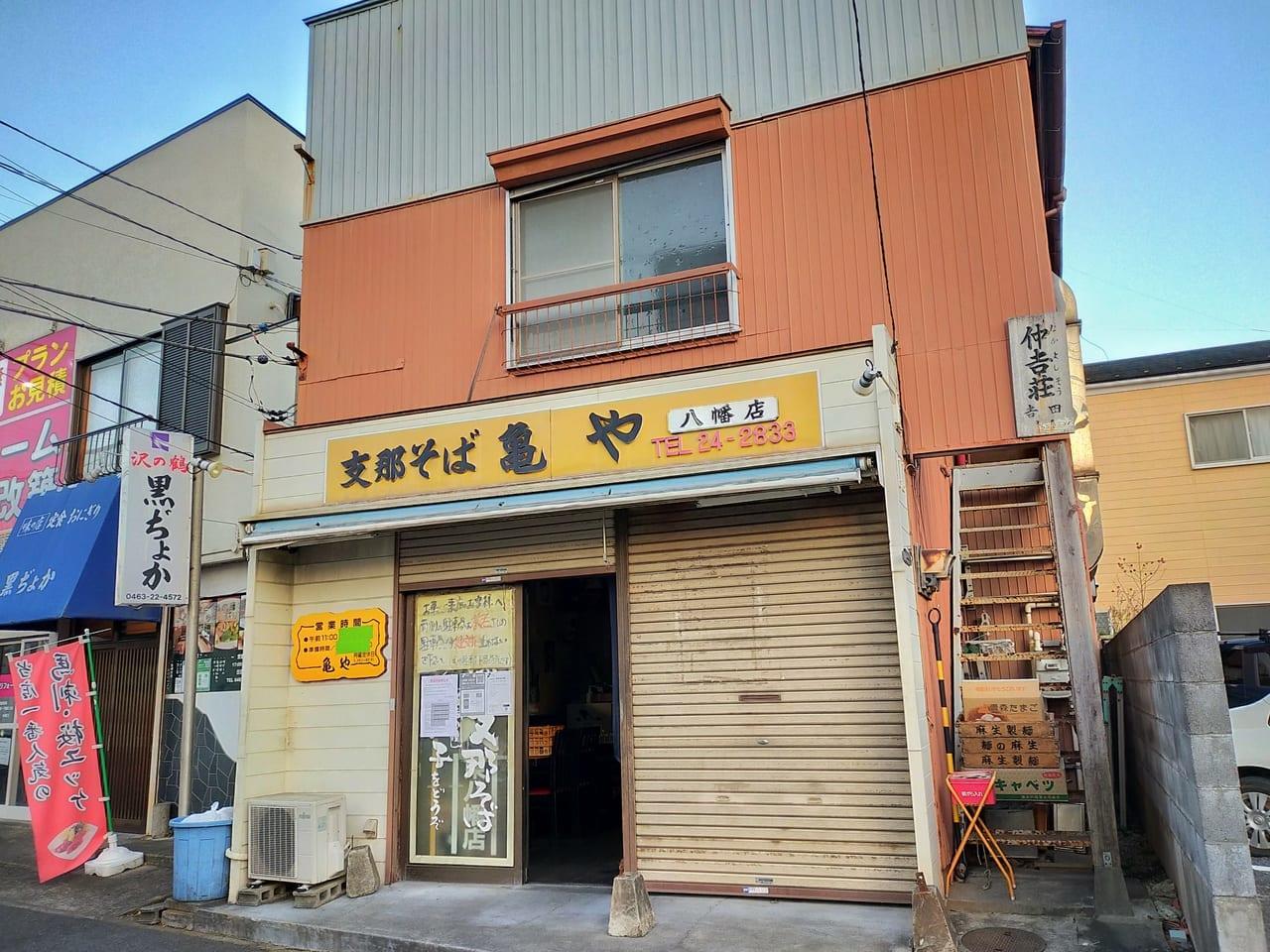 昔ながらの醤油ラーメンが人気だった「亀や 八幡店」が12月27日(日)に閉店
