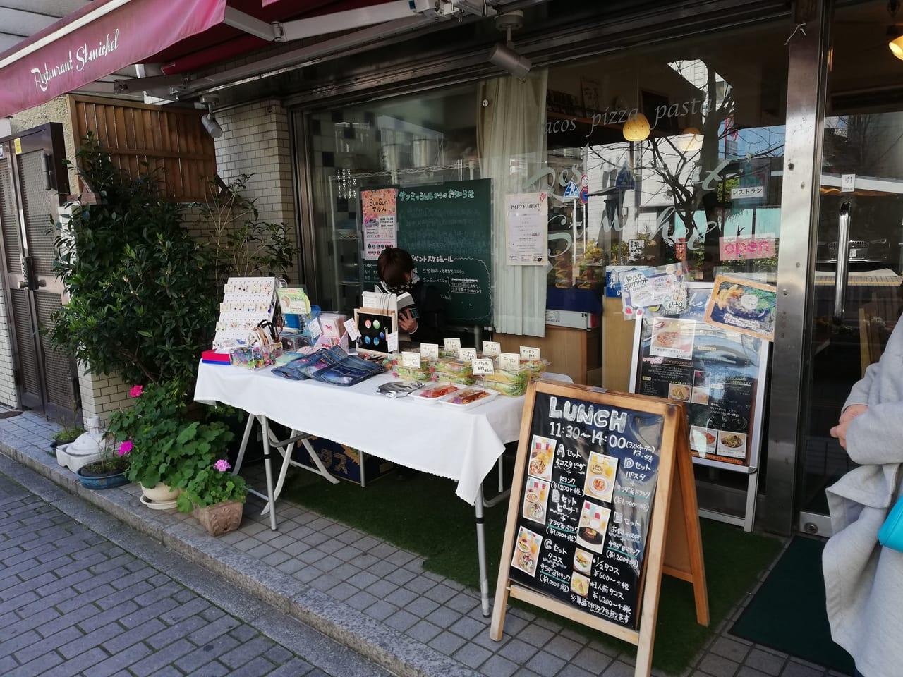 「湘南タコス」でおなじみの「サンミッシェル」が12月をもってレストランを休業。今後はテイクアウト・デリバリーに特化。第2号店もオープン予定。