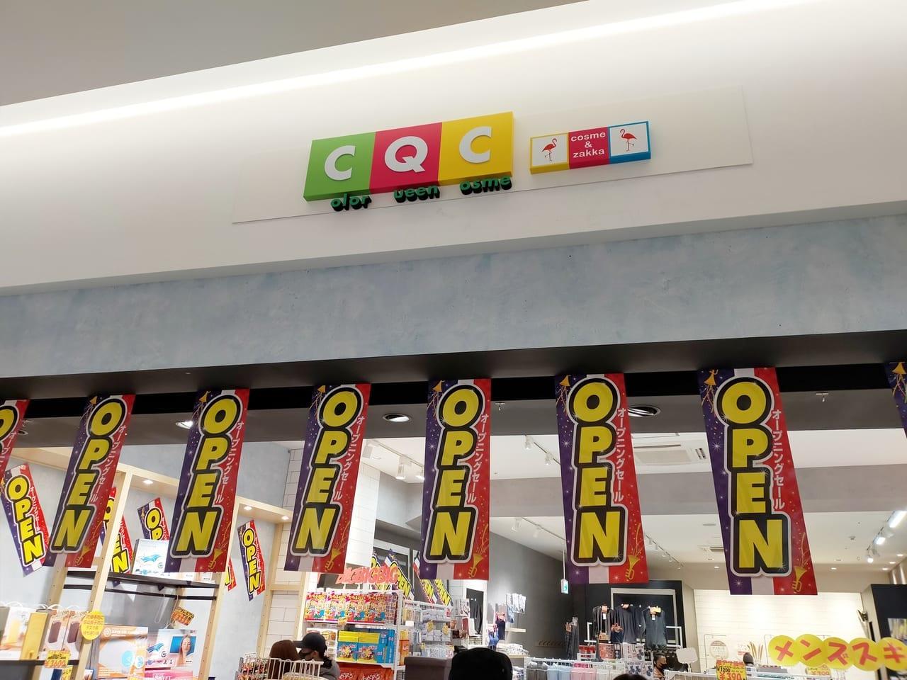 「鬼滅の刃」グッズも!韓国コスメ、食器、食品などなど話題の商品が揃う雑貨店「Color Queen Cosme」がららぽーと湘南平塚2Fに2021年12月25日(金)オープン!