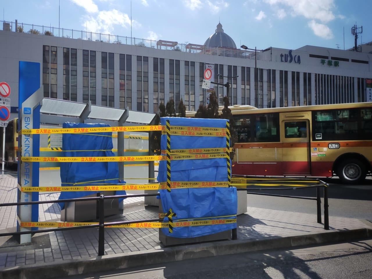 新型コロナウイルスの影響がこんなところにも。JR平塚駅前の喫煙スペースが閉鎖されています。