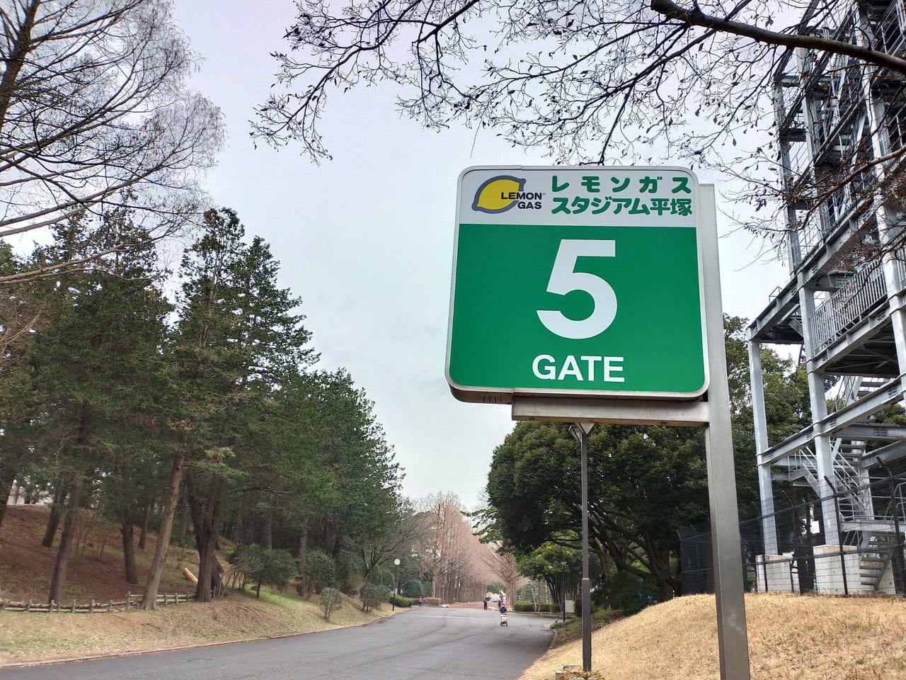 「Shonan BMW スタジアム平塚」から「レモンガススタジアム平塚」へ。2月1日(月)から名称が変更になる平塚競技場の準備が着々と進んでいます。