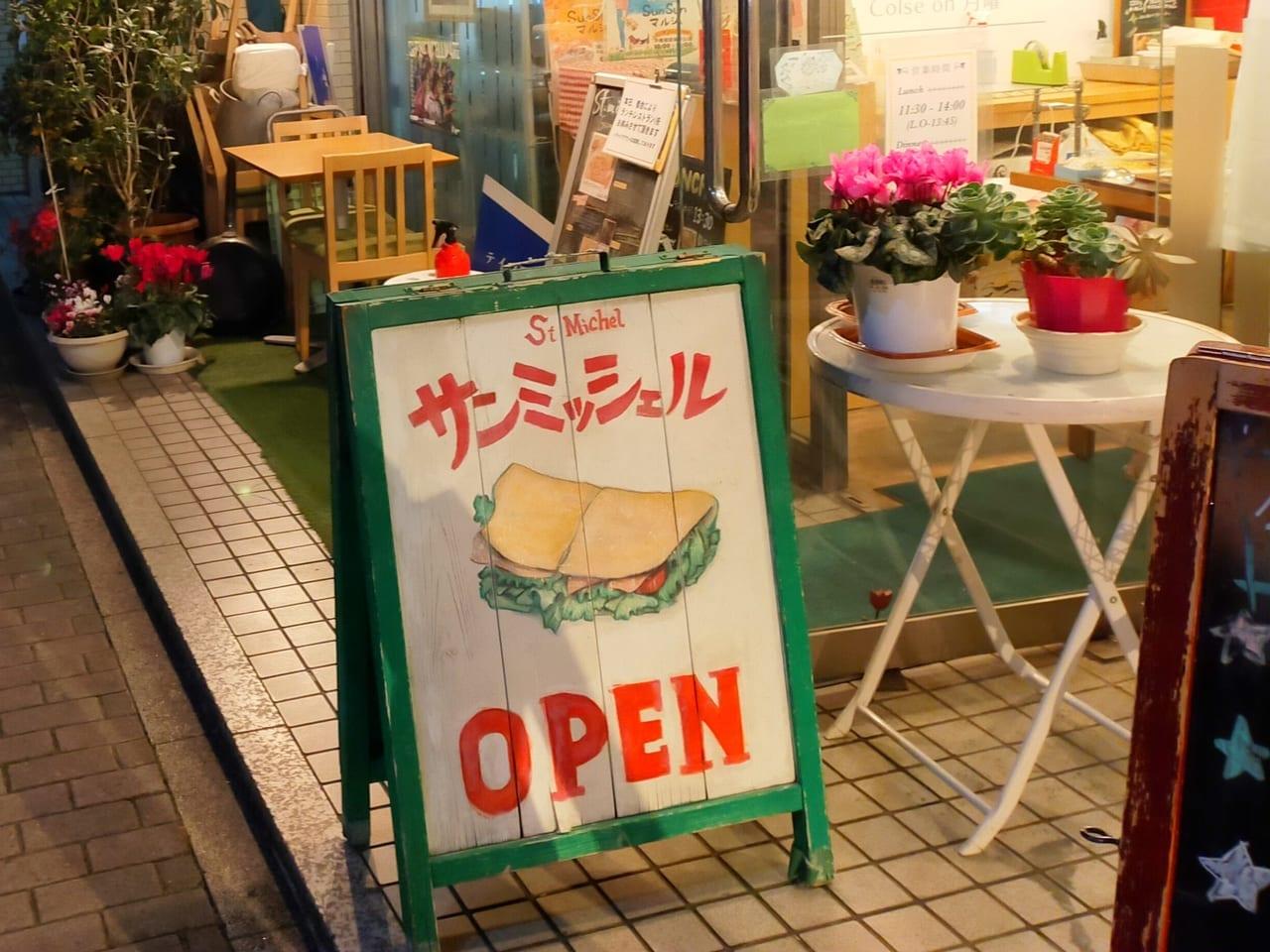 平塚のソウルフード、湘南タコスの「サンミッシェル」がテクアウト専門の新店舗「サンミッシェルTokunobu」を2021年2月5日(金)にオープンします!
